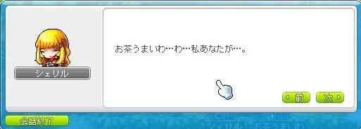 Maple110331_032137.jpg
