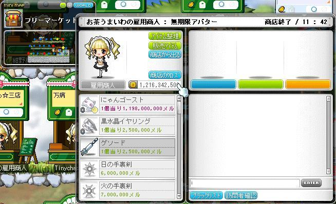 Maple110401_225218.jpg