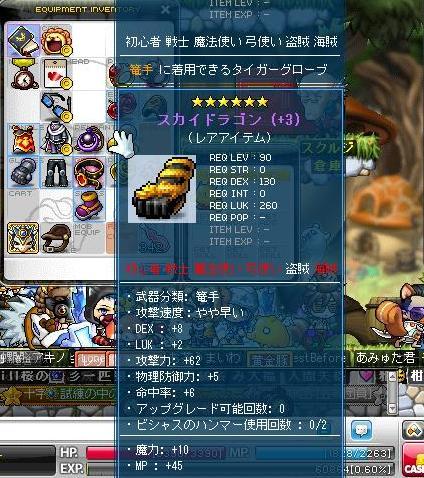 Maple110405_051708.jpg