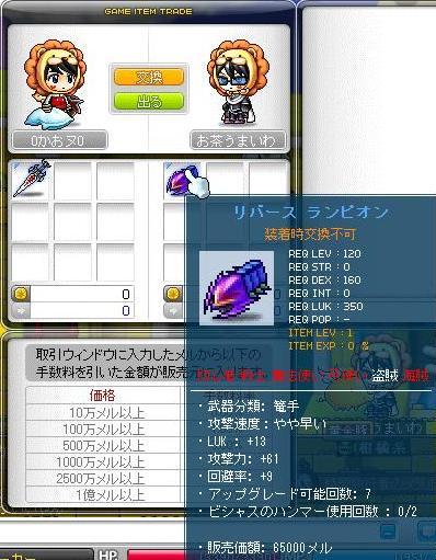 Maple110405_063705.jpg