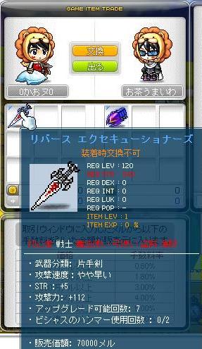 Maple110405_063707.jpg