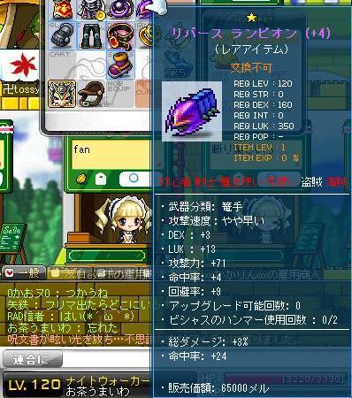 Maple110405_071435.jpg