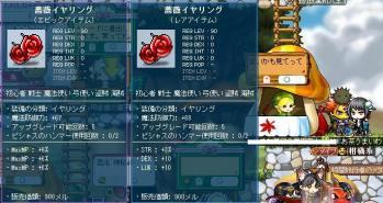 Maple111004_215624.jpg