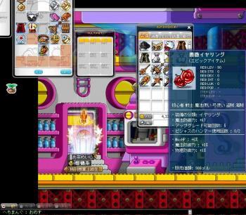 Maple111005_163627.jpg