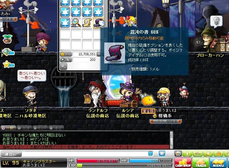 Maple111024_013246.jpg