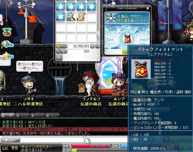 Maple111024_013325.jpg