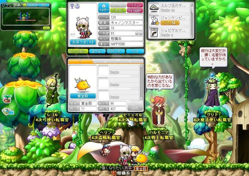Maple111102_051428.jpg
