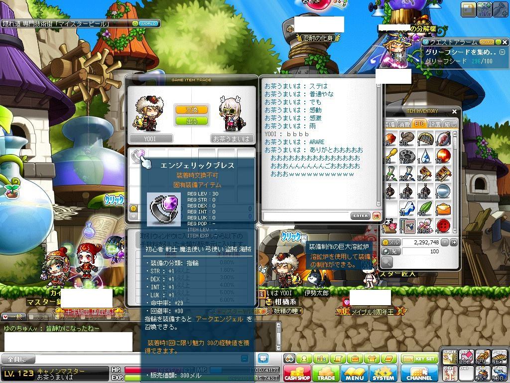 Maple111104_033857.jpg