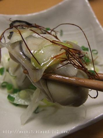 牡蠣のねぎ和え2