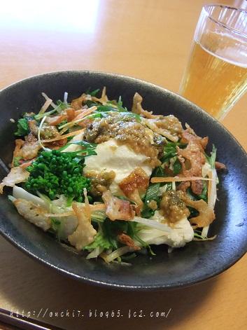ふきのとう味噌で豆腐サラダ