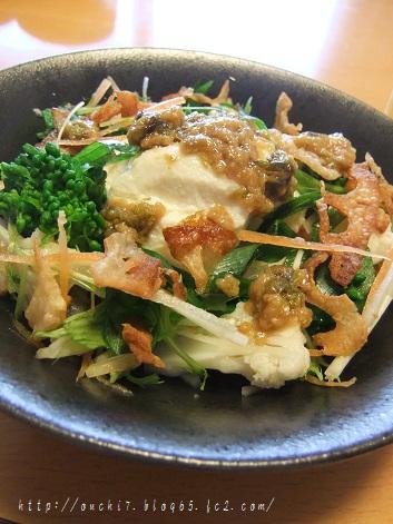 ふきのとう味噌の豆腐サラダ