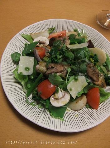 バジルチキンのサラダ1