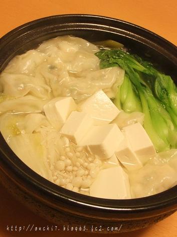 エビ餃子鍋