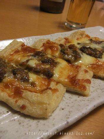 油揚げ蕗味噌チーズ1