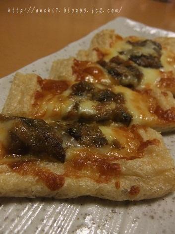 油揚げ蕗味噌チーズ2
