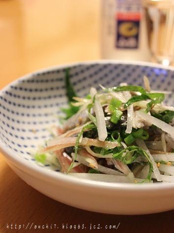 しこいわしの薬味サラダ