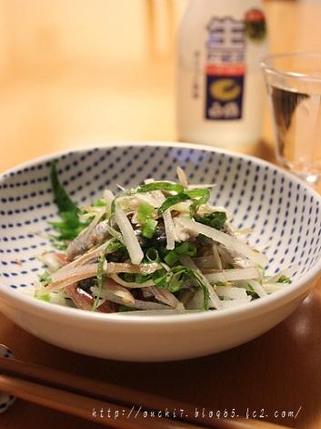 しこいわしの薬味サラダ1