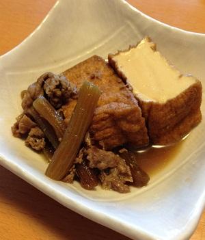 牛肉とふきと厚揚げ煮