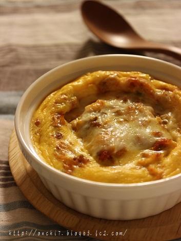 皿焼きチーズオムレツ1