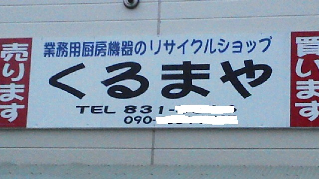 2013032917540000.jpg