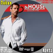 Dr.House シーズン5-2