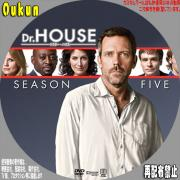 Dr.House シーズン5