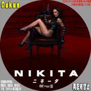 ニキータ-2