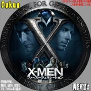 X-MEN ファースト・ジェネレーション①