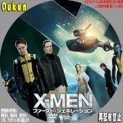 X-MEN ファースト・ジェネレーション②