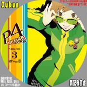 P4 Persona4 the ANIMATION③