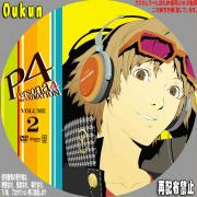 P4 Persona4 the ANIMATION②