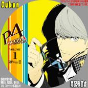 P4 Persona4 the ANIMATION①