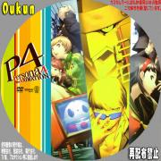P4 Persona4 the ANIMATION2