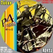 P4 Persona4 the ANIMATION1