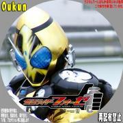 仮面ライダー フォーゼ-4