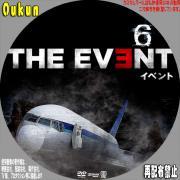 THE EVENT イベント⑥-2