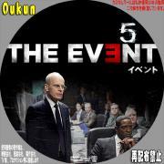 THE EVENT イベント⑤-2