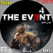 THE EVENT イベント④-2