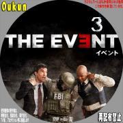 THE EVENT イベント③-2