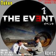 THE EVENT イベント①-2