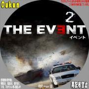 THE EVENT イベント②-2