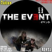 THE EVENT イベント⑪-2