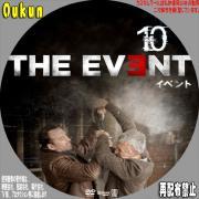 THE EVENT イベント⑩-2