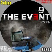 THE EVENT イベント⑨-2