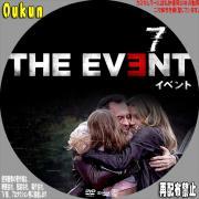 THE EVENT イベント⑦-2