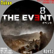 THE EVENT イベント⑧-2
