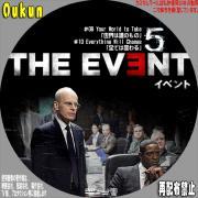 THE EVENT イベント⑤