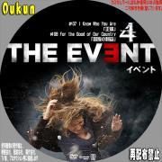 THE EVENT イベント④