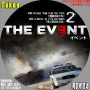 THE EVENT イベント②