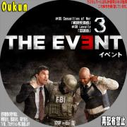 THE EVENT イベント③